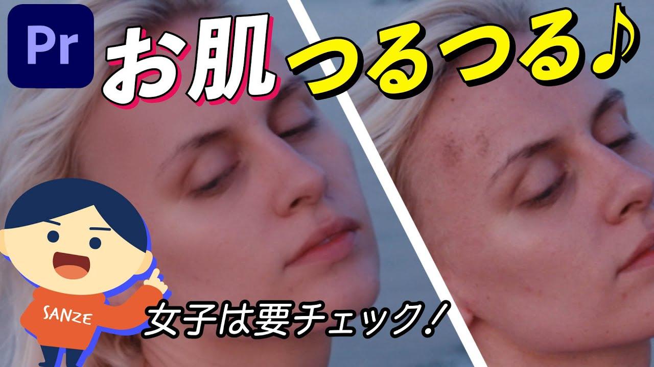 【069】Beautyboxでお肌をキレイに!女性ユーチューバー必見