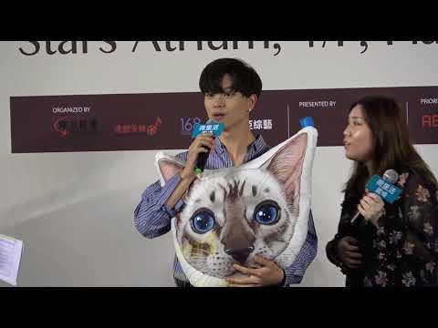 BTOB - 陸星材Yook Sung Jae(육성재) Press Conference In Hong Kong 20180518