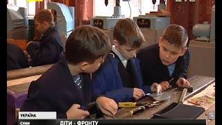 У Сумах школярі на уроках праці виготовляють для воїнів АТО мобільні міні-пічки.