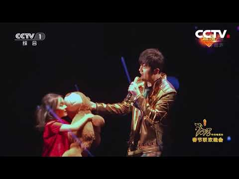 Magical Love Confession featuring Jay Chou | CCTV English