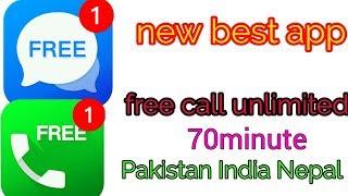 Free call unlimited and credit best app and Urdu Hindi screenshot 2