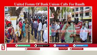 2-DAY NATIONWIDE BANK STRIKE FROM TODAY, KEY SERVICES HIT