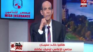 فيديو.. محامي توفيق عكاشة: الطب الشرعي أثبت صحة دكتوراه موكلي