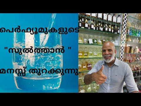 Dubai Perfume Maker | Best Perfume Maker In Dubai