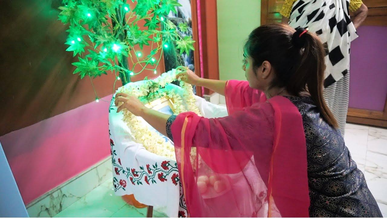 এবছর দাদুর মৃত্যুবার্ষিকীর দিন পড়লো জামাইষষ্ঠী