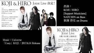 12年ぶりにリリースされるKOJIの最新ギターインストソロアルバム。 2017...
