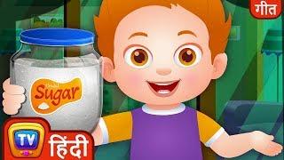 जौनी जौनी जी पापा (Johny Johny Yes Papa) PART 1 - Hindi Rhymes For Children - ChuChu TV