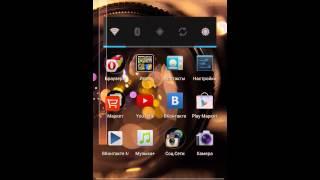 Как сделать скриншот андроид телефона.