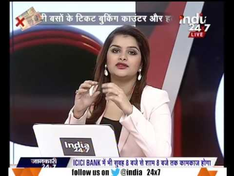 Aaj Ki Badi Khabar | ATM Transactions made free by various banks
