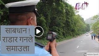 Traffic Police using Radar Gun | Narayanghat Mugling Road