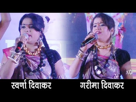 Tere Liye Maa | Garima Diwakar- Swarna Diwakar | Live Stage Program In Raipur CG