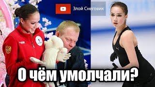 ЛОЖЬ ПРО ЗАРУБЕЖНЫХ КОММЕНТАТОРОВ - Обратная сторона