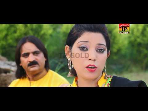 Saadi Rool Ditti Zindgani - Yousuf Tedi - Latest Song 2017