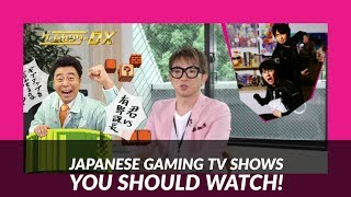 Japanese TV Shows about Games You Should Watch!