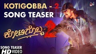Kotigobba 2 Title Track Teaser | Kannada Movie 2016 | Kiccha Sudeep, Nithya Menen | D.Imaan