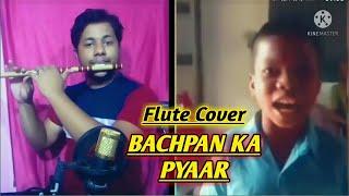 Badshah   Bachpan Ka Pyar   Flute Instrumental Ringtone  Sahdev Dirdo  Harish Mahapatra