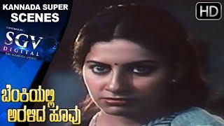 suhashini is yelling on brothers wife scene kannada super scenes benkiyalli aralida hoovu