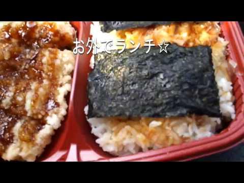 オリジン弁当売上1位ののりチキン竜田弁当食べてみた