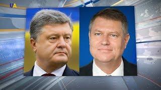 Український закон про освіту обговорили на вищому рівні?>