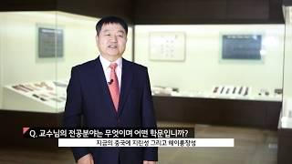 경성대학교 KMOOC 강좌 발해제국의 역사와 문화 소개…