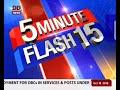 5 Minute Flash 15 | @12:55 PM | 18/10/18