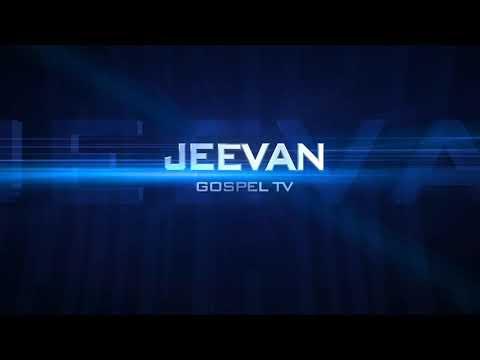 Bible app - Myhiton