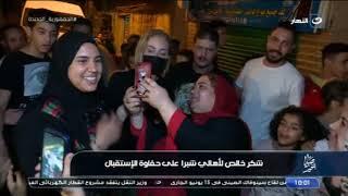 صبايا الخير   أم نور تنهار من البكاء بسبب ريهام سعيد!