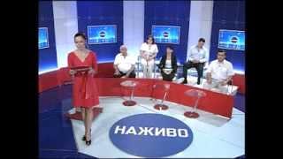 Экспертная оценка недвижимости в Украине  часть 1(Областной канал ДТРК Программа