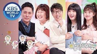 Download Video Guests:Kim Minkyoung, Lee Kichan, Daedoseogwan, NATURE's Lu&Gaga[Hello Counselor/ENG,THA/2018.10.15] MP3 3GP MP4
