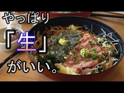 江ノ島で絶品グルメ食べます!#13 神奈川県第3話 【旅パート】