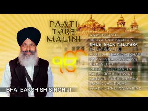Shabad Gurbani : Paati Tore Malini (Jukebox) | Bhai Bakshish Singh Ji | T-Series