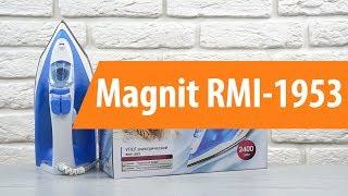 утюг MAGNIT RMI-1953