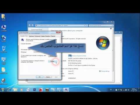 ERDAS Imagine 9.2 windows 7