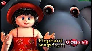 Elephant songs for Kids from Manjadi ♥ മലയാളം ആനപ്പാട്ടുകൾ