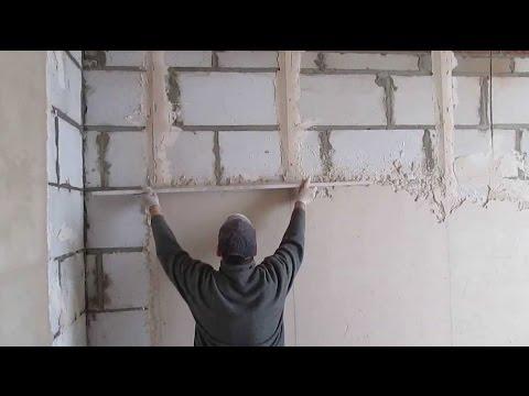Как правильно штукатурить стены, своими руками.