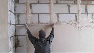 Как правильно штукатурить стены, своими руками.(Добро пожаловать на новый мастер- класс! Как правильно штукатурить стены, своими руками. Меня зовут Алекса..., 2016-09-03T07:42:19.000Z)