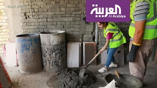 صباح العربية | العراقية حوراء طالب تكتشف المهن