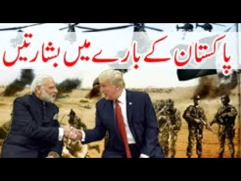 Pakistan K Baare Mai BASHARAT