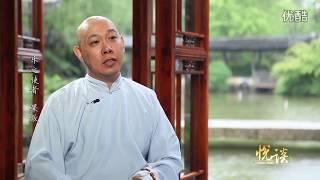 中国二胡大师果敢专访--乐之使者.