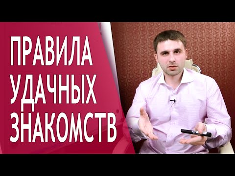 odnoklassniki ru знакомства мужчинами