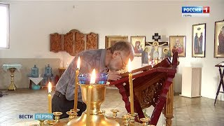 В Пермь доставили икону Матроны Московской