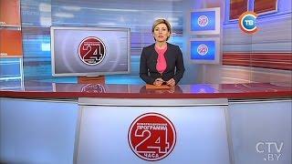 """Новости """"24 часа"""" за 16.30 28.04.2017"""