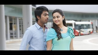 Latest Tamil Full Movie | HD Movie | Sri Divya Super Hit Tamil Movie | New Release 2017