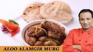 Murgh Aloo Alam Giri..