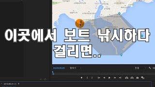 제주도 보트 낚시 금지 구역 / 해양레저 허가 수역??