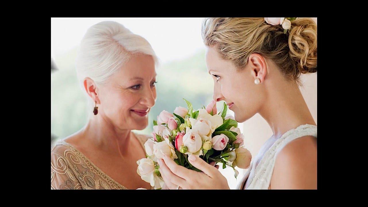 Мама невесты должна быть красивой ✽ - YouTube
