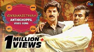 Anthichoppil- Vikramadithyan | Dulquer Salman| Namitha Pramod| Unni Mukundan| Full Song HD Video