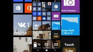 Лучшие приложения Windows phone.
