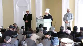 Indonesian Friday Sermon 24th February 2012 - Islam Ahmadiyya