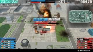 戦場の絆 17/07/23 21:02 サイド7(R) 4VS4 Sクラス thumbnail